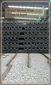 Export Steel Sheet Pile/U Steel Sheet Pile/ 500*200*24.3mm