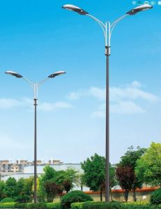 Cost-effective super brightness 45W outdoor LED street lights