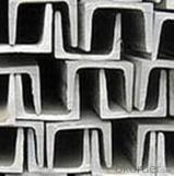 Custom Channel Steel  (50mmX4.5mm)