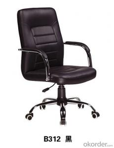 2014 Popular Office Chair C802 from Fortune Global 500 compoany