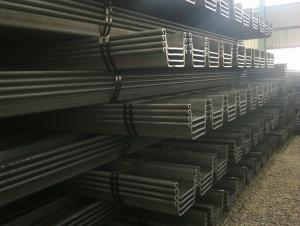 Japanese Standard U-shaped Steel Sheet Pile