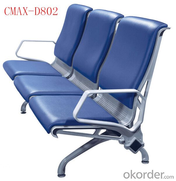 Fashion Style Airport PU & Foam Waiting Chair CMAX-D802