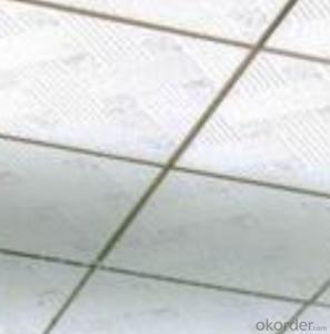 Gypsum Suspended Ceiling PVC Gypsum Ceiling  Tiles