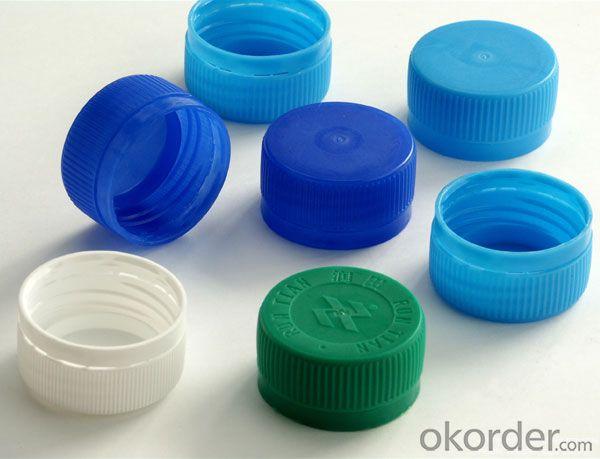 Buy Bottles Cap Products Plastic Bottle Cap For Voss Water