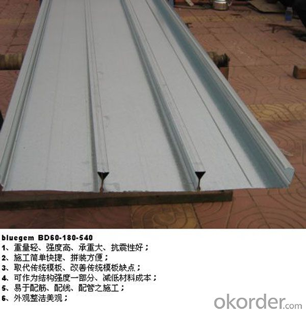 Low Cost Closed Profiled Steel Floor Decking with Strengthen Ribs