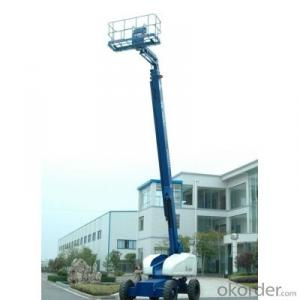 Telescopic Boom Lift-GTBZ25