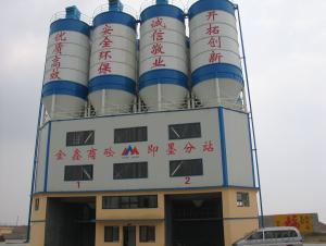 HZS240 Concrete Batching Plant / ISO & CE