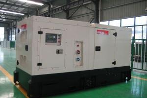 Factory price china yuchai diesel generator sets 230kw