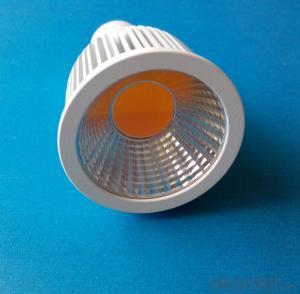 5W MR16 COB LED Spotlight Silver White Black Housing Color