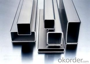 Large diameter stainless steel square tube