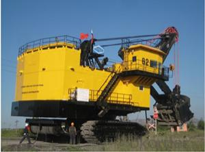 WK-75 Mining Excavator  for mining on sale