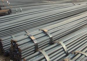 Steel Deform Bar High Quality Steel,12mm ,HRB 500B Steel building Structural