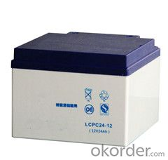 solar storage battery 12V 24Ah for solar light