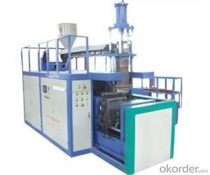 25-160L Hollow blowing machine for PE&PP CY90