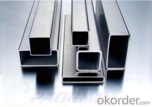 Aluminium Rectangular Tubes Used on Furniture
