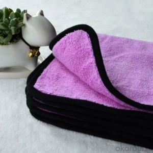 Microfiber Cleaning Towel with Black Binding