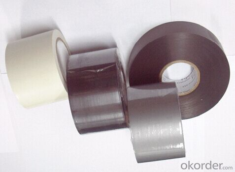 PVC Electrical Insulation Tape with High Quality