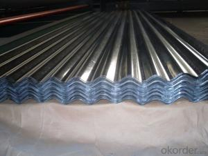 Corrugated  color coated Galvanized steel from China, CNBM, fast delivery