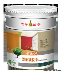 Tuli Environmental protection latex(Homes, schools, hospitals,and large buildings interior wall)