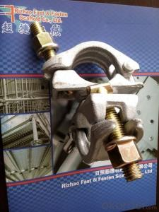 German types scaffolding   couplers Real factory in Rizhao