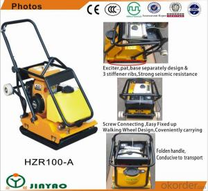 Gasoline plate compactor 100KG type drived by Gasoline engine