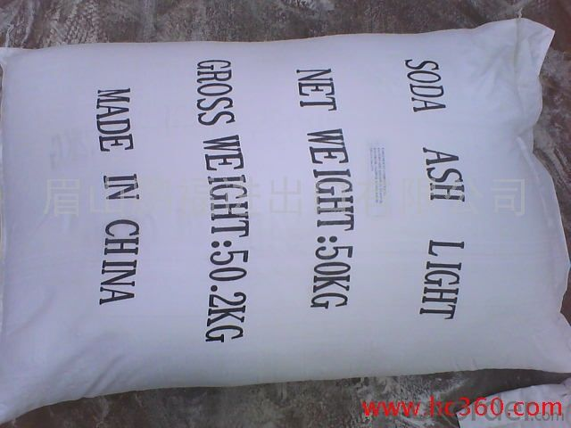Soda Ash with the High Quality with the Very Good Price