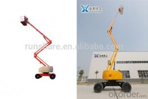 Self-propelled Telescopic aerial work platform (45meter)