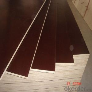 film faced plywood manufacturer from China