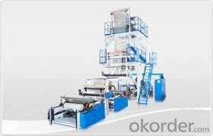 LDPE/HDPE/LLDPE Plastic Film Blowing Machine For PE