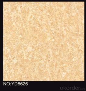 Polished Porcelain Tile Best quality  BJ1250