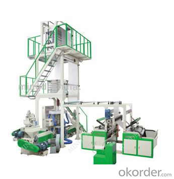 Three And  Five Layers Co-Extrusion Film Blowing Machine /Plastic Film Blowing Machine