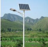 Farolas callejeras LED CNBM de alta calidad