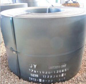 Refined Hot Rolled Carbon Steel Coil (1.0mm-1.1mm SS400)