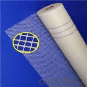 Fibreglass Mesh Fabric Cloth Materials CNBM