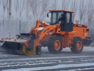 Angle Sweeper Manufacturer, Angle Sweeper Loader, 4 Wheel Loader Sweeper