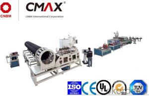 CMAX High Output Steel Reinforced Spiral Pipe Extrusion Line