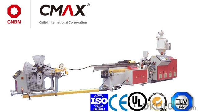Special Use Single Wall and Double-wall Corrugated Pipe Plastic  Extrusion Line