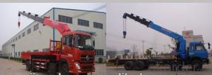 Hydraulic Telescopic Articulated crane 5ton mounted with FOTON Chassis 4x2