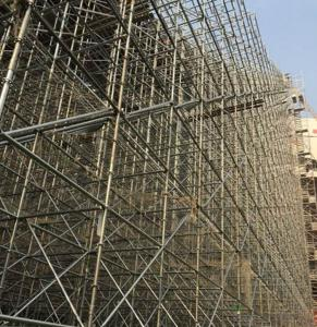 Ring Lock Scaffolding System for Concrete Construction