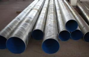 DN75mm PVC Pipe for water supply China manufacturer