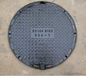 Manhole Cover Square Base with Round on Sale