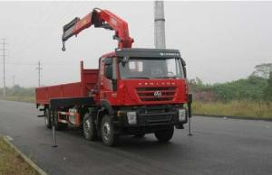 SINOTRUCK 8X4 CHASSIS WTH 12TON LIFTING CAPACITY REMOTE CRANE