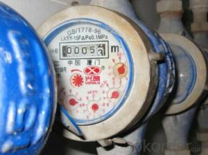 Water Meter IP69 Dry Dial RF Card Prepaid from China on Sale