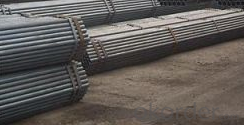 Schedule 40 Seamless Carbon Steel Pipe   12Cr2Mo CNBM