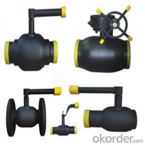 Ball Valve For Heating SupplyDN  200 mm  high-performance