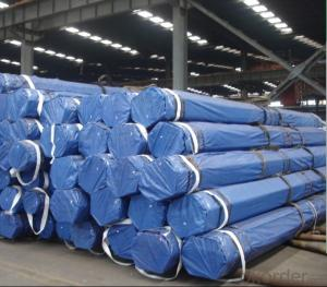 Seamless Round Steel Pipe