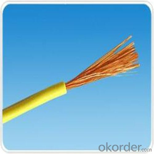 Single Core fire retardant LSZH compound Insulated and sheathed Flexible Cable 450/750V