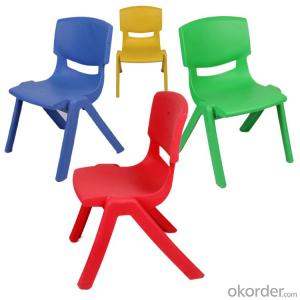 PP Plastic Kindergarten Kids Chair, High Quality