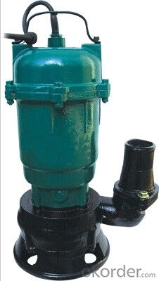 Submersible sewage centrifugal water pump