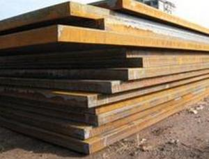Hot Rolled Carbon Steel Plate,Carbon Steel Sheet LRB CNBM